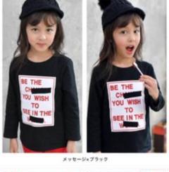 "Thumbnail of ""Bee 新品未開封 長袖カットソー 110cm"""