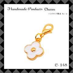 """Thumbnail of """"【C-148】クローバー フラワー ハンドメイドチャーム"""""""