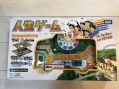 "Thumbnail of ""人生ゲーム ジュニアステージ 億万長者ステージ"""