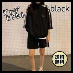 """Thumbnail of """"新品♡ セットアップ 韓国 ジャージ ルームウェア ダンス 上下黒 L"""""""