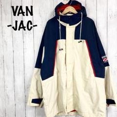 """Thumbnail of """"VAN JAC ヴァンヂャケット 90s ナイロンジャケット ベージュ 刺繍"""""""