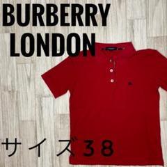 "Thumbnail of ""Burberry London バーバリーロンドン ポロシャツ 送料込 匿名配送"""