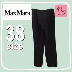 "Thumbnail of ""MaxMara スラックスロングパンツ"""