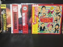 """Thumbnail of """"LPレコード 4枚セット プロレス 前田日明 テリーファンク"""""""