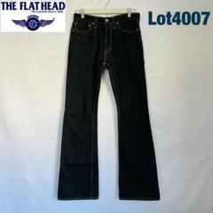 """Thumbnail of """"THEFLATHEAD 4007 ブーツカット デニムパンツ フラットヘッド"""""""
