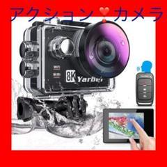 "Thumbnail of ""【8K❣️20MP 2000万画素❣️アクションカメラ】⭐️水中カメラ 水深40m撮影"""