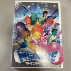 "Thumbnail of ""マインド・ゲーム DVD"""