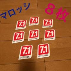"Thumbnail of ""☆まとめ売り☆マロッシおしゃれステッカー  数量限定"""
