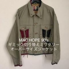 "Thumbnail of ""MAC HOPE 90's ギミック切り替えミリタリーオーバーサイズジャケット"""