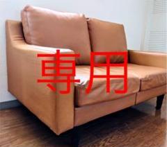 "Thumbnail of ""【2人掛けソファ】レザー調ヴィンテージ/カフェ/ブルックリン"""