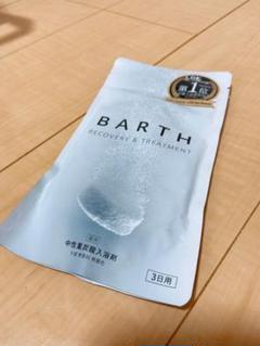 "Thumbnail of ""薬用 BARTH 中性重炭酸入浴剤 9錠"""