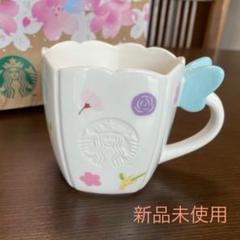 "Thumbnail of ""【新品未使用】スターバックス SAKURA 2021 マグ"""