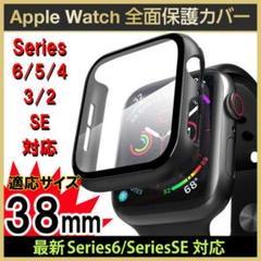 """Thumbnail of """"AppleWatch ケース アップルウォッチ カバー ガラスフィルム 38 F"""""""