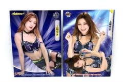 "Thumbnail of ""上福ゆき 2種セット BBM 女子プロレス 2020 2021"""