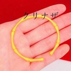 "Thumbnail of ""(美品)24k金フロストバングルオープンバングルブレスレットカップル999Q"""