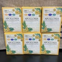 "Thumbnail of ""APOLLONIA アポロニア  50mL+50mL 新品未使用6箱セット"""