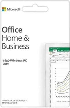 """Thumbnail of """"Office2019 home&business"""""""