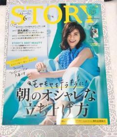 "Thumbnail of ""STORY 6月号"""