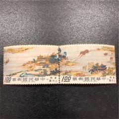 "Thumbnail of ""中国切手 清明上河図 台湾切手 バラ"""