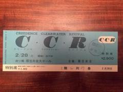 "Thumbnail of ""1972年2月28日  クリーデンス クリアー リバイバル  未使用チケット"""