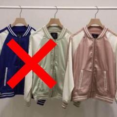 "Thumbnail of ""◆w closet◆サテンスカジャン"""