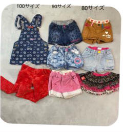 """Thumbnail of """"7着BABYDOLL!1つBMBKIDS。まとめ売り!"""""""