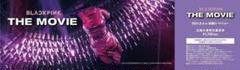 "Thumbnail of ""BLACKPINK THE MOVIE 前売り券 1枚 特典付き"""