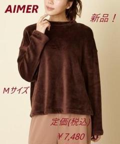 """Thumbnail of """"新品/エメAIMER/ドロップショルダーボンバーヒート トップス/M"""""""