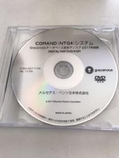 """Thumbnail of """"メルセデスベンツ NTG4.0用 ナビアップデートDVD ROM"""""""