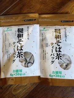 "Thumbnail of ""【送料込み】韃靼蕎麦茶 そば茶 2袋セット ツルヤ TSURUYA"""