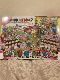 "Thumbnail of ""カワダ YOUに密着!撮れ高バトルゲーム"""