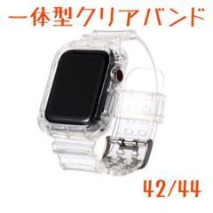 """Thumbnail of """"アップルウォッチ バンド 一体型 シンプル AppleWatch 透明 新品"""""""