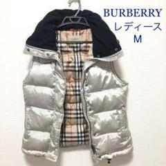 """Thumbnail of """"BURBERRY バーバリー ダウンベスト シルバー"""""""