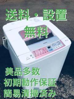 "Thumbnail of ""♦️EJ260番 HITACHI 全自動電気洗濯機 【2010年製】"""