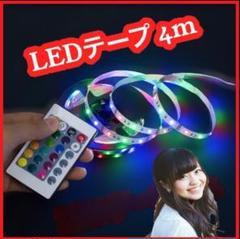 "Thumbnail of ""LEDテープライト4m 間接照明 インテリアに USB"""