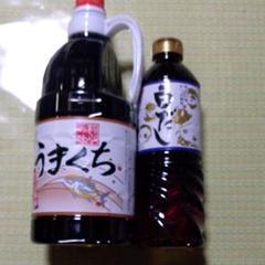 """Thumbnail of """"九州醤油 2本セット"""""""