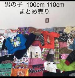 "Thumbnail of ""男の子 100cm 110cm 65〜75点 まとめ売り"""