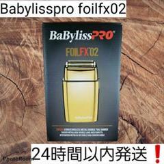 "Thumbnail of ""『レア』Babylisspro foilfx02ゴールド電動シェーバー"""