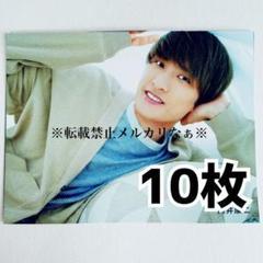 "Thumbnail of ""向井康二 POTATO 5月号 メッセージカード 10枚"""