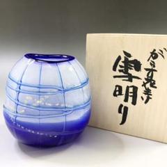 """Thumbnail of """"がらす花生 雪明り 元箱付 吹きガラス 花瓶 小樽 (ma-7/081)"""""""
