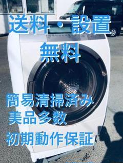 "Thumbnail of ""♦️EJ374番 HITACHI ドラム式電気洗濯乾燥機 【2015年製】"""