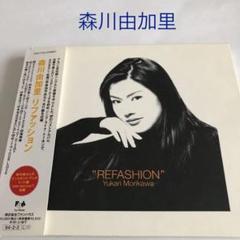 "Thumbnail of ""森川由加里/リファッション"""