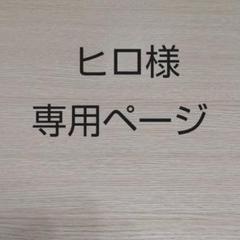 "Thumbnail of ""ヒロ様専用ページ  つまみ細工  百合の髪飾り"""