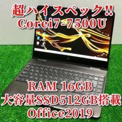 """Thumbnail of """"最上位ハイスペック!Corei7/爆速SSD/16GB/タッチパネル hp"""""""