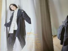 """Thumbnail of """"JMovie Magazine 2021 vol.73 切り抜き 板垣李光人"""""""