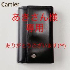 "Thumbnail of ""Cartier カルティエ 6連キーケース 黒 ブラック シルバー レザー"""