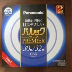 "Thumbnail of ""Panasonicパルックプレミア2本セット"""