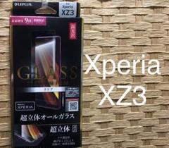 """Thumbnail of """"【 xperia xz3 】☆ GLASS フィルム ☆ クリア"""""""