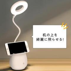 """Thumbnail of """"デスクライト LED"""""""