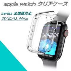 "Thumbnail of ""apple watch ソフトクリアケース アップルウォッチ"""
